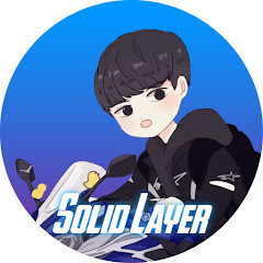 대학생 라이더 Solid Layerᅵ 솔리드 레이어
