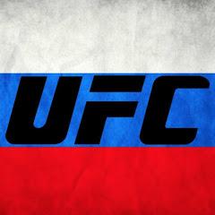 UFC RUSO