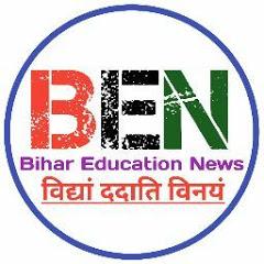 Bihar Education News