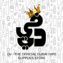 Https://www.DubaiVapers.com