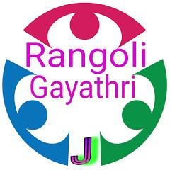 Rangoli Gayathri