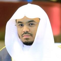 قناة الشيخ د. ياسر الدوسري