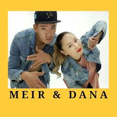 Мейр & Дана
