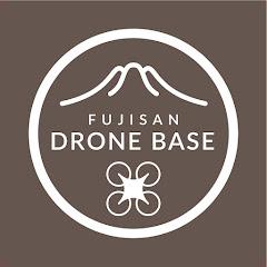 FUJISAN DRONE BASE - 富士山ドローンベース