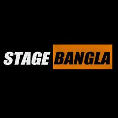 Stage Bangla