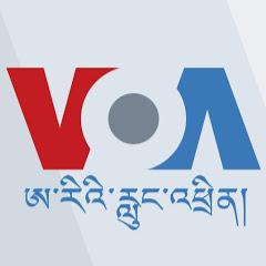 VOA Tibetan