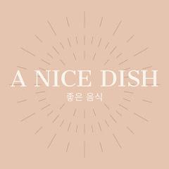 좋은음식 a nice dish