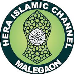 Hera Islamic Channel Malegaon