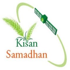 Kisan Samadhan/ किसान समाधान