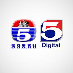 TV5 Cambodia
