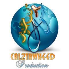 cal2tawheed