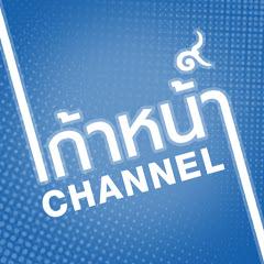 9NAA Channel