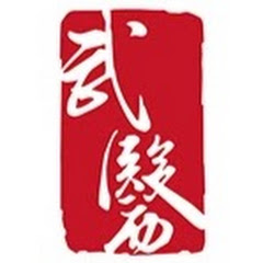 中華六合精武協會