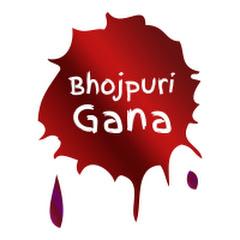 Bhojpuri Gana