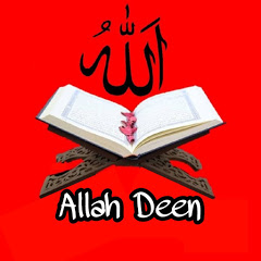 Allah Deen