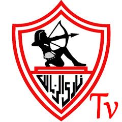 قناة الزمالك - Zamalek TV