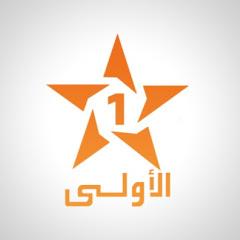Al Aoula TV