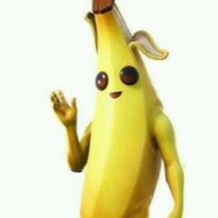 バナナくん