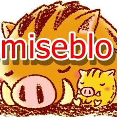 miseblo【主にJR北海道紀行】