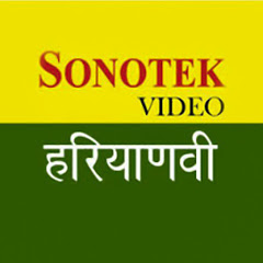 Sonotek Haryanvi