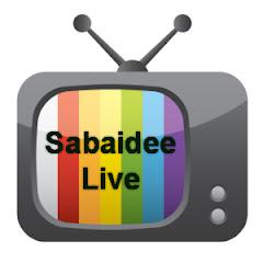 Sabaidee Live ดูบอลสด ออนไลน์ วันนี้
