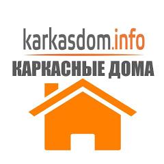 KarkasDom.info