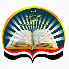 محمد السيسى
