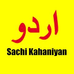 Sachi Kahaniyan
