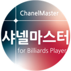 샤넬마스터 - ChanelMaster