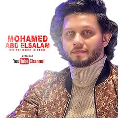 الموسيقار محمد عبد السلام