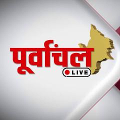 Purwanchal Live