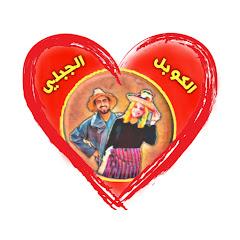 غزلان ومحمد لالة العروسة 2020