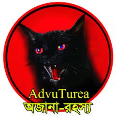 AdvuTurea