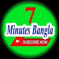 7 Minutes Bangla