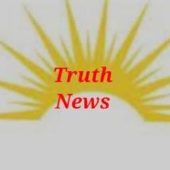 TRUTH NEWS