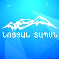 Noyan Tapan TV