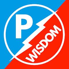Practical Wisdom - Interesting Ideas