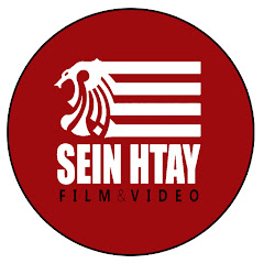 SEIN HTAY Film Production