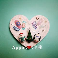 Apple.❤.小蘋美甲紀錄