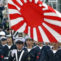عالم اليابان
