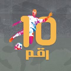 RQM 10