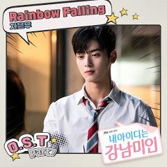 Cha Eun-woo - Topic
