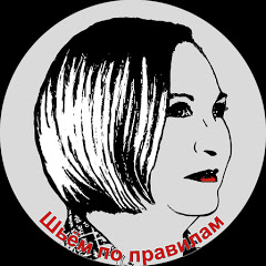 Людмила Кунец