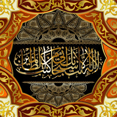 Islamic World Official