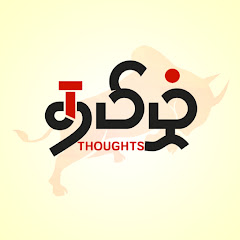 Tamizh Thoughts