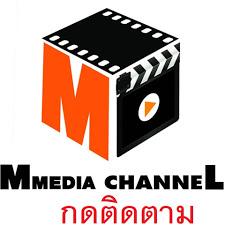 Mmedia Channel Asia