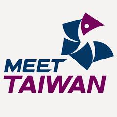 MEET TAIWAN 臺灣會展產業發展計畫