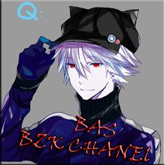BZK Channel