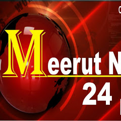 MEERUT NEWS 24 LIVE