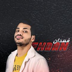 فهدان- FHDaN